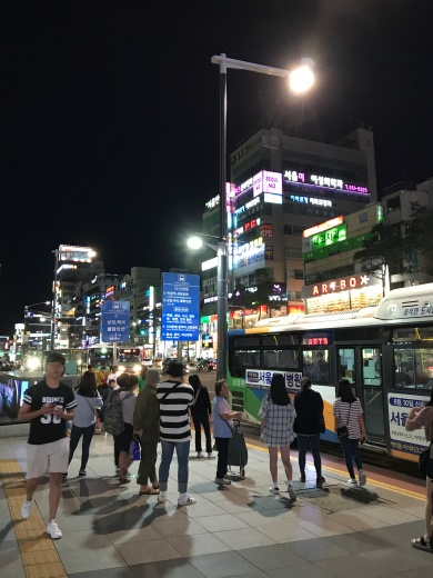 The area near Shinsegae around 10 p.m.