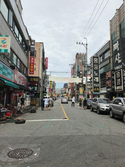 Walkin' around Cheonan